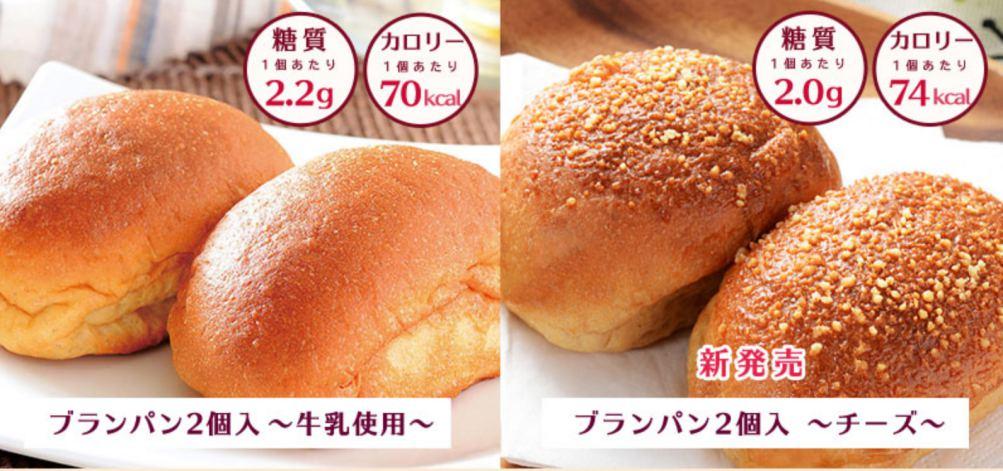 タンパク質が豊富なブランパン